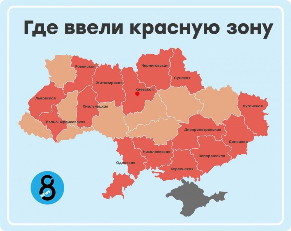 В Украине не планируют вводить полный локдаун – премьер-министр Шмыгаль