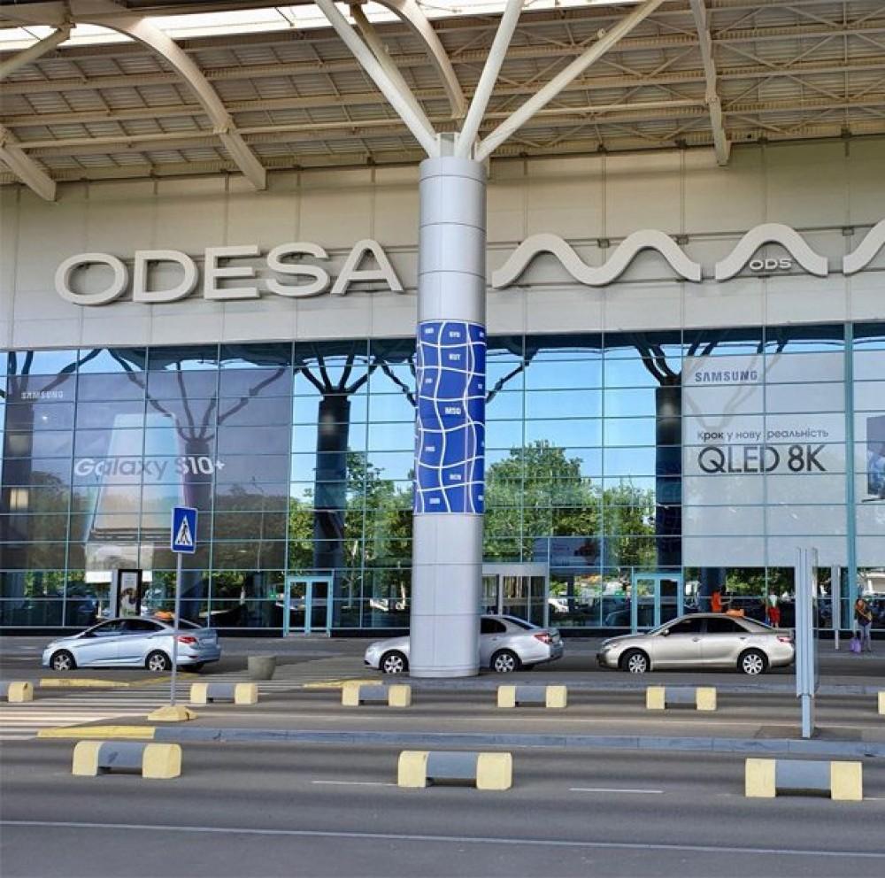 Одесский аэропорт обязали отменить платную парковку