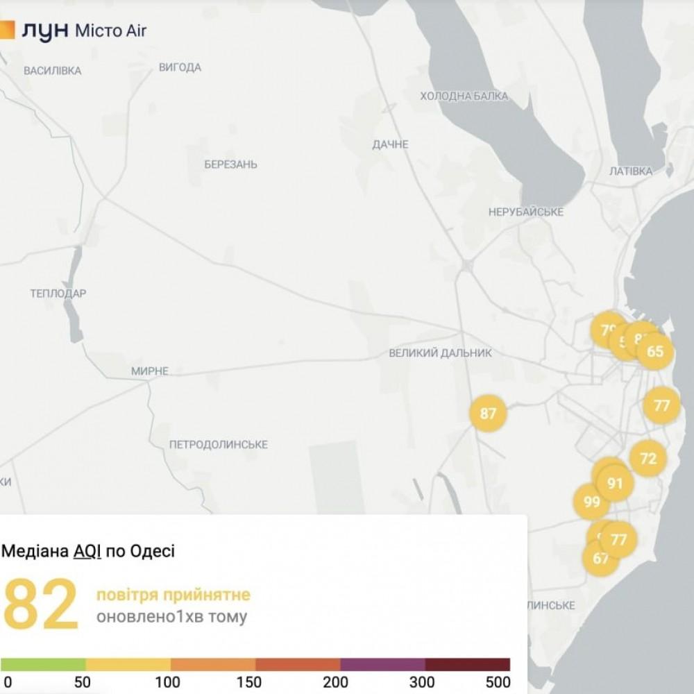 В Одессе можно проверить качество воздуха в онлайне// Интерактивная карта