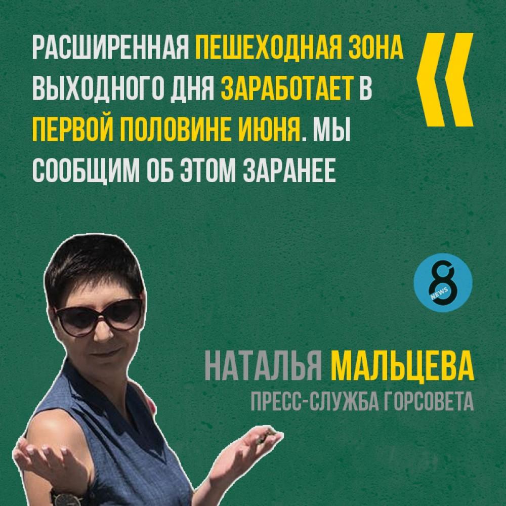В мэрии назвали сроки запуска большой пешеходной зоны в центре Одессы