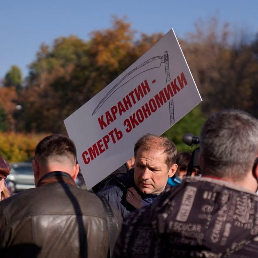 Правительство ввело карантин выходного дня на территории Украины