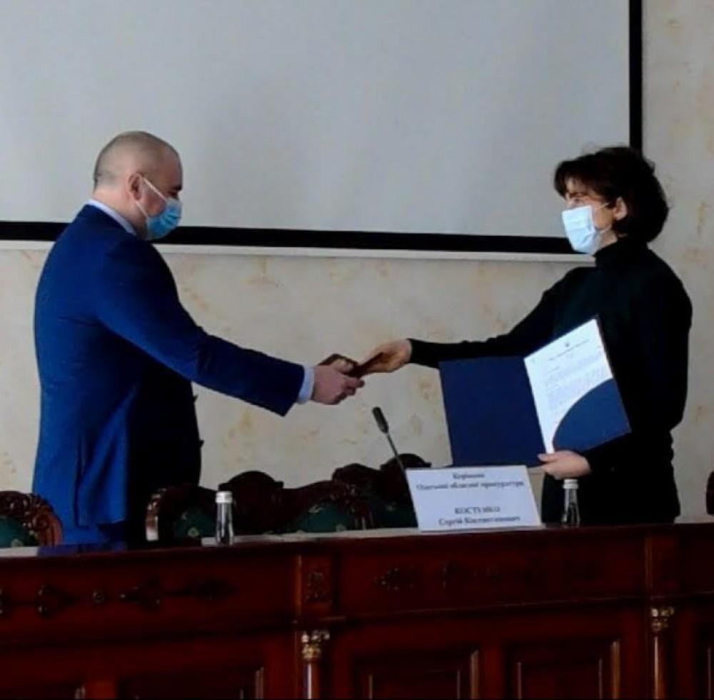 Новым прокурором Одесской области стал Сергей Костенко // Его лично представила генпрокурор Венедиктова