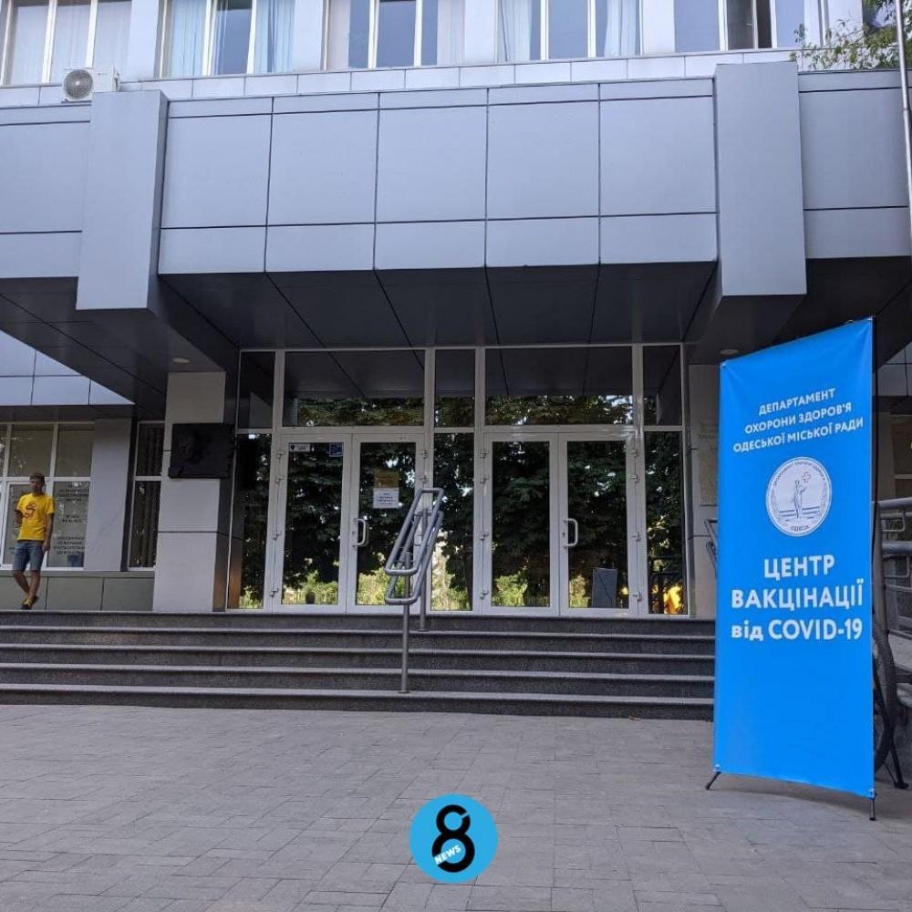 Ни дня без прививки // Вакцинальный центр на площади Деревянко перешел в ежедневный режим работы