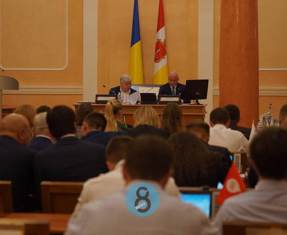 Скандальный договор на поставку газа, дотации тепловикам и помещения под продажу // В Одессе прошла сессия горсовета