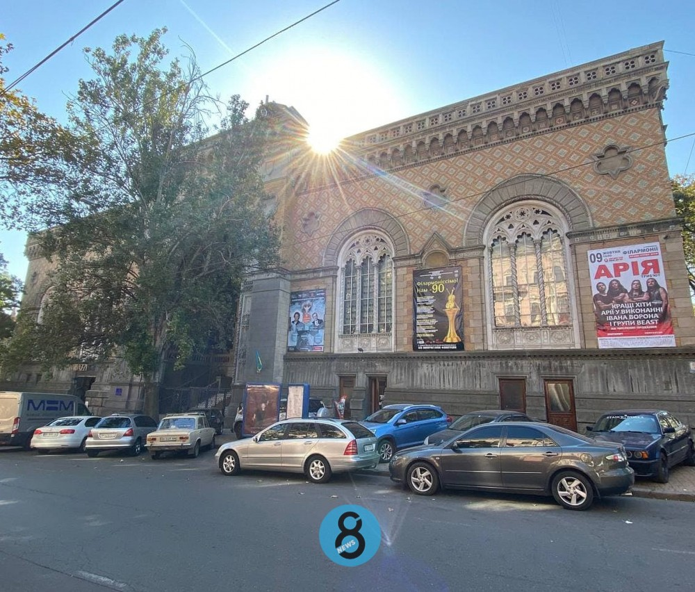 Реставрация филармонии // Одесская обладминистрация ищет подрядчика для первого этапа работ