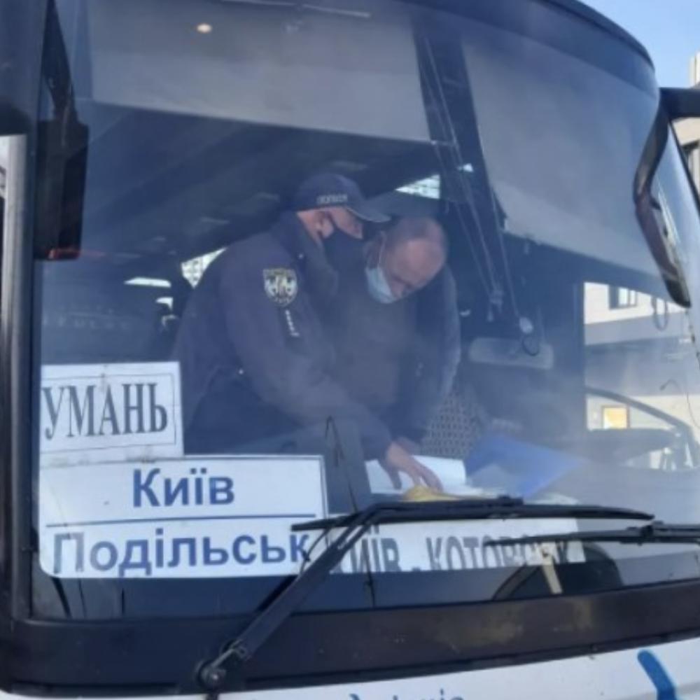 Межрегиональные перевозки // Штрафы за отсутствие COVID-сертификатов будут оплачивать пассажиры автобусов