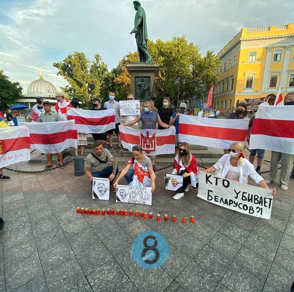 Возле Дюка прошла акция памяти погибшего белорусского активиста
