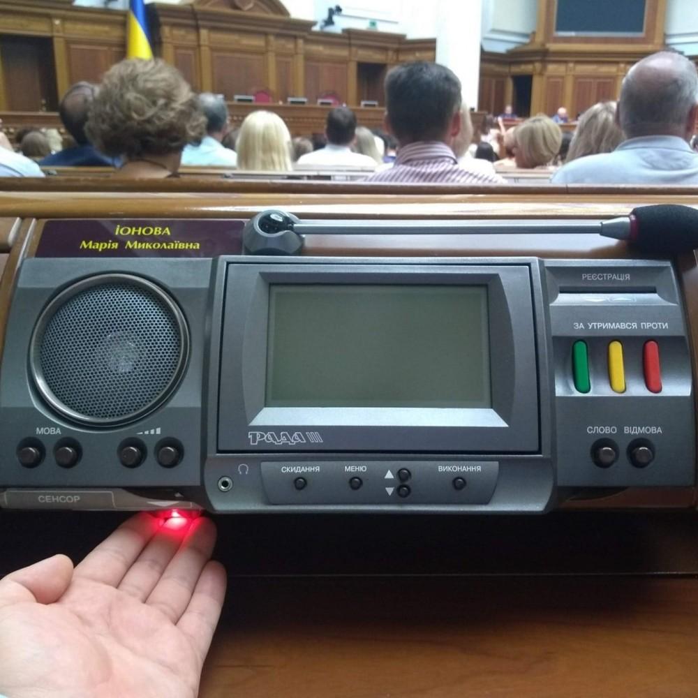 Конец кнопкодавству // В парламенте запустили систему контроля голосования
