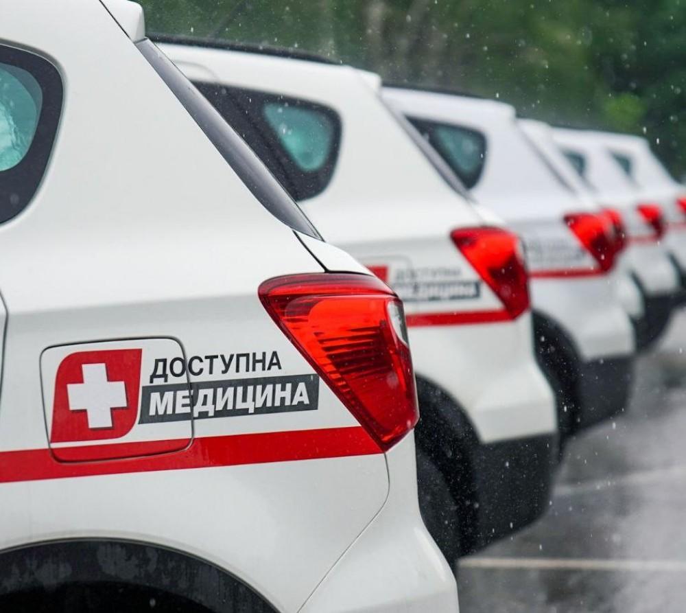 Сельская медицина // В амбулатории Одесской области передали 31 авто с медоборудованием