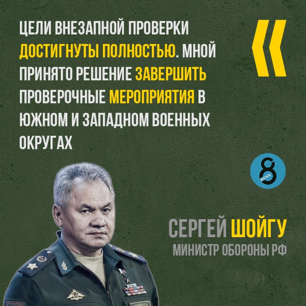 Россия начнет отводить войска от украинской границы 23 апреля