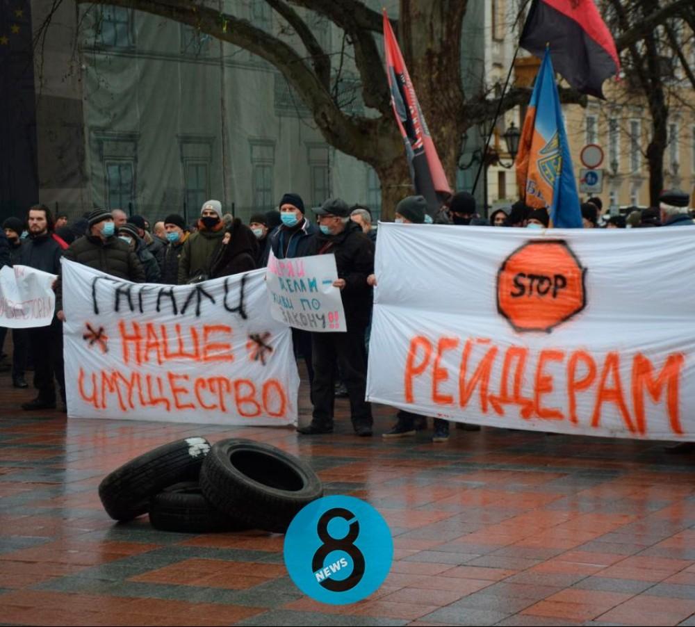 Шины под мэрией // На Думской протестовали владельцы гаражей