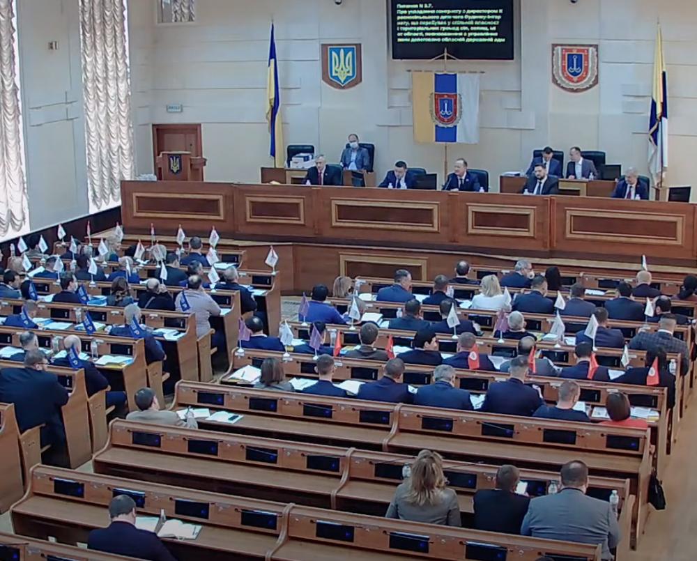 Женская депутатская группа, компенсации бизнесу, обращения к правительству и изменения в бюджет // В Одессе прошла сессия облсовета