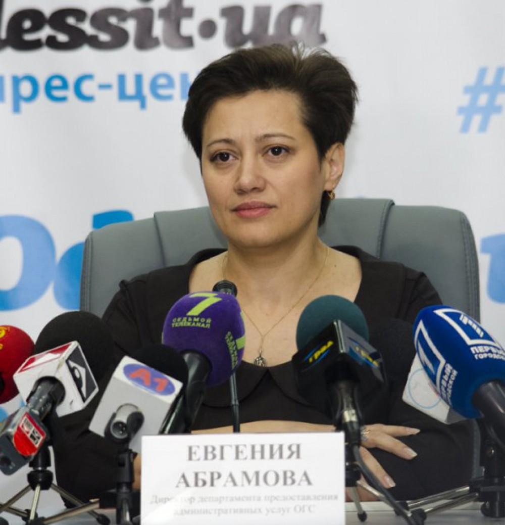 Бывшая заммэра Черноморска стала зампредом Одесской райгосадминистрации