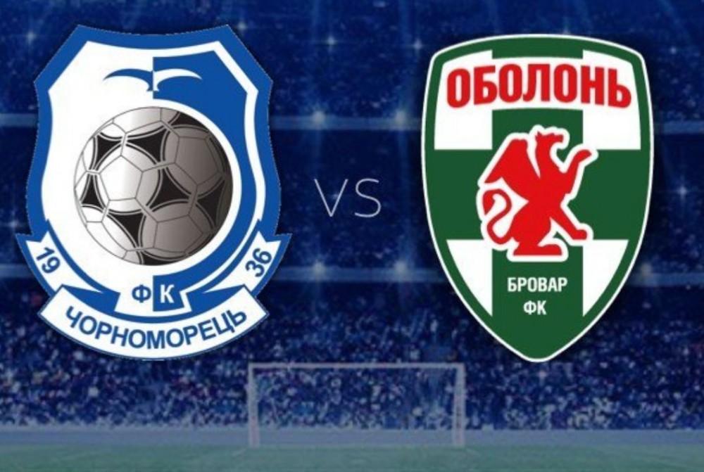 Матч «Черноморец» – «Оболонь» пройдет без зрителей