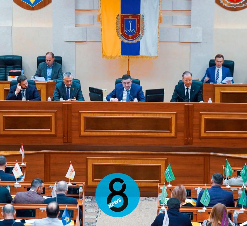 В Одесском облсовете выбрали замов председателя