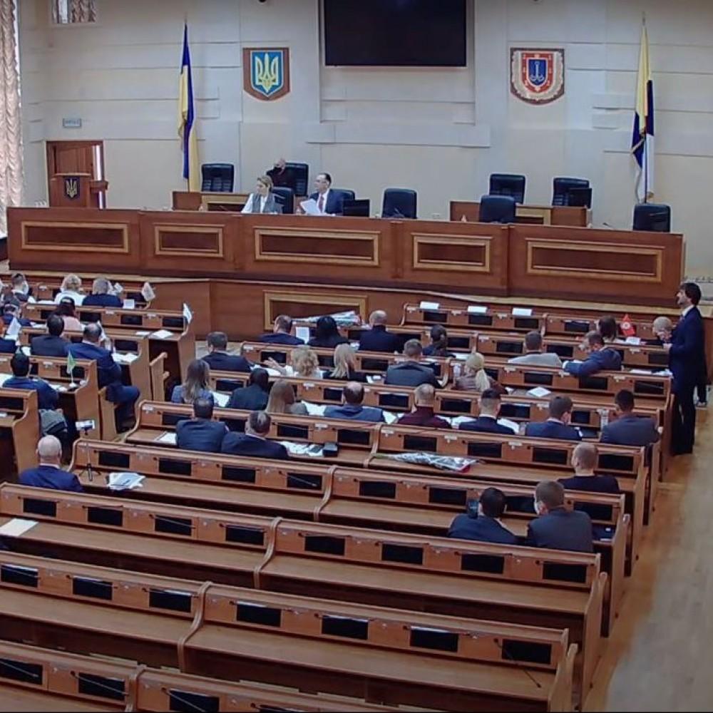 Создали фракции, депутатские комиссии и приняли призрачный бюджет на 2021 год // Результаты сессии Одесского райсовета
