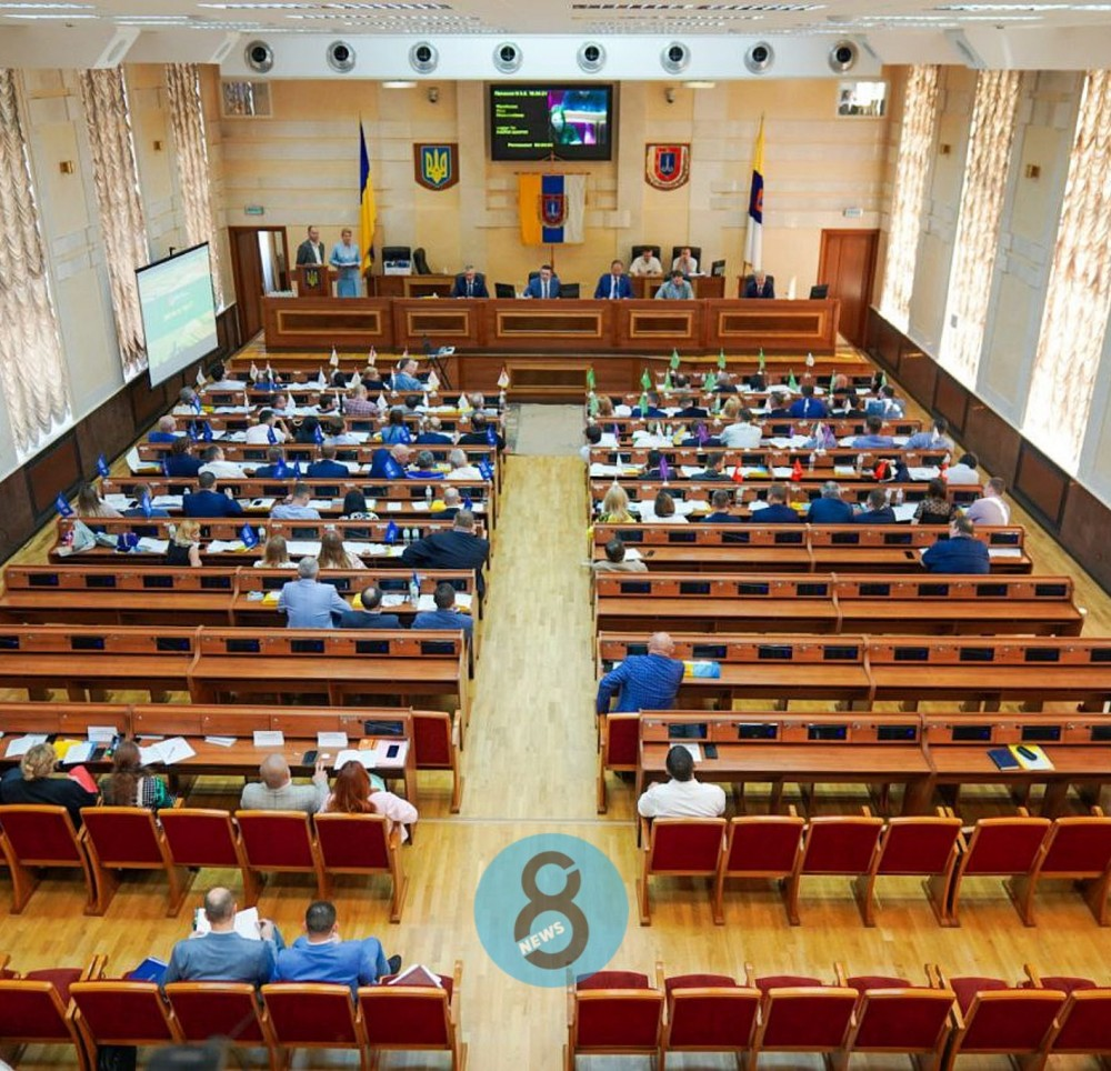 Назначения в больницах, новые программы и перераспределение имущества // Сессия Одесского облсовета