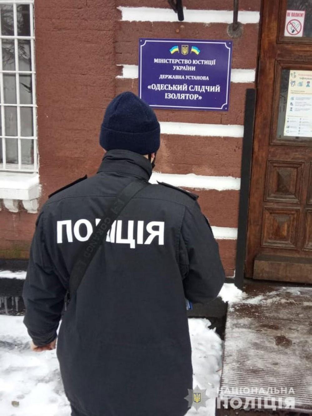 Арестанты Одесского СИЗО убедили 10-летнюю девочку передать им все деньги родителей