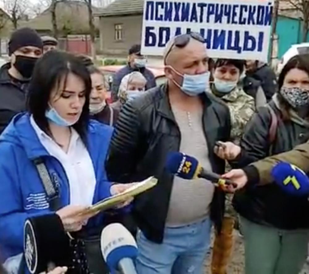 В Белгороде-Днестровском родственники душевнобольных митингуют против закрытия психиатрической лечебницы