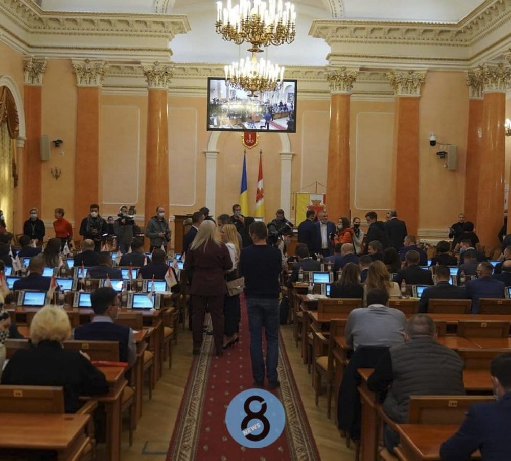 Первая сессия нового созыва Одесского горсовета