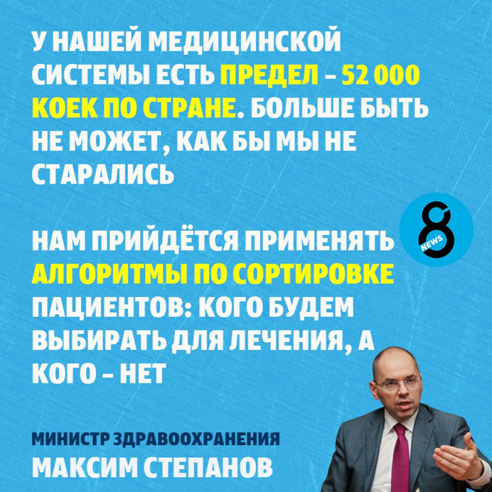 Резонансное заявление министра Степанова👇