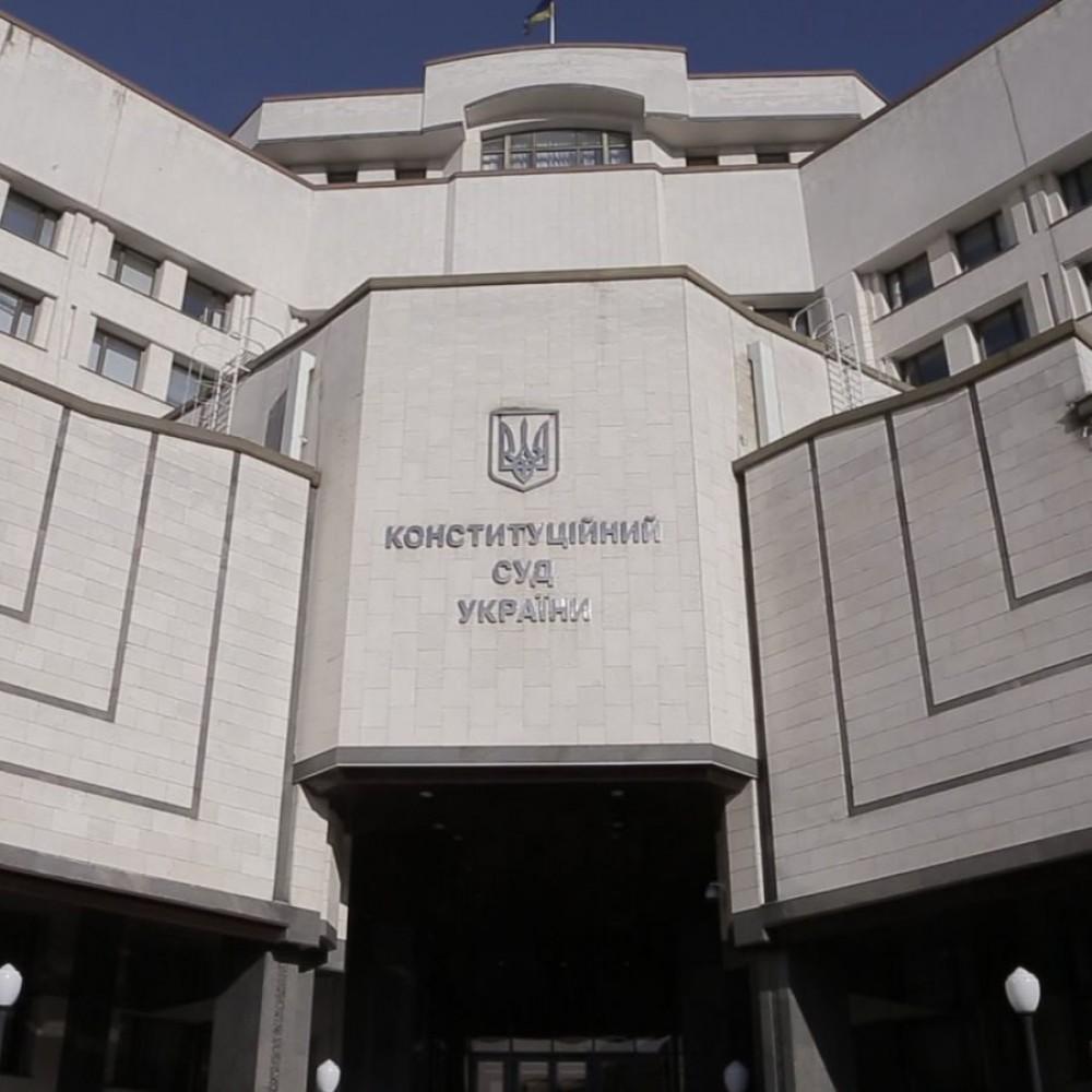Померились  никчёмностью // Президент Зеленский и Конституционный суд обменялись обвинениями