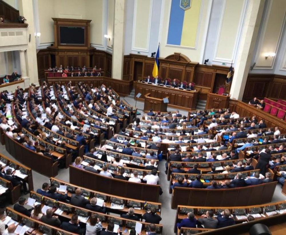 Противоречащие нормы // Нардепы переголосуют за закон об олигархах
