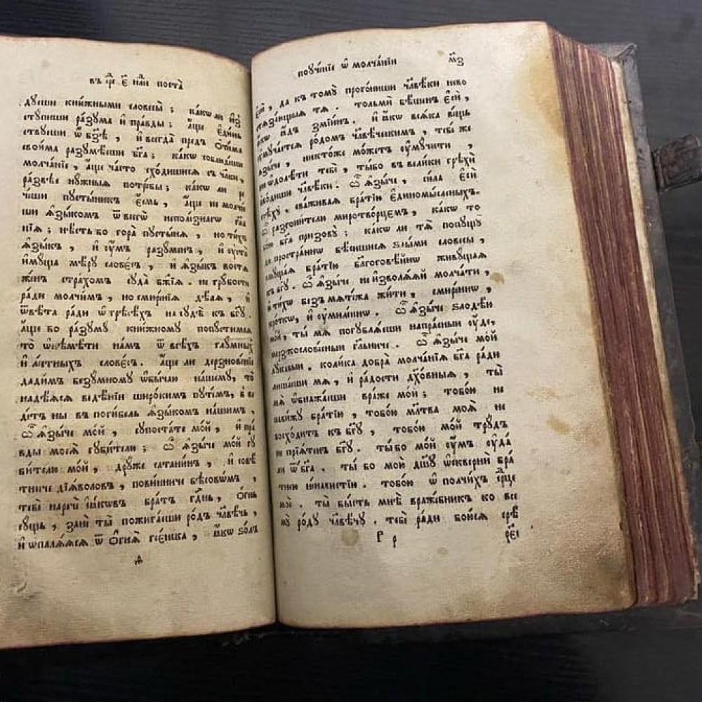 Иностранец пытался вывезти из Украины старинную церковную рукопись XVIII века