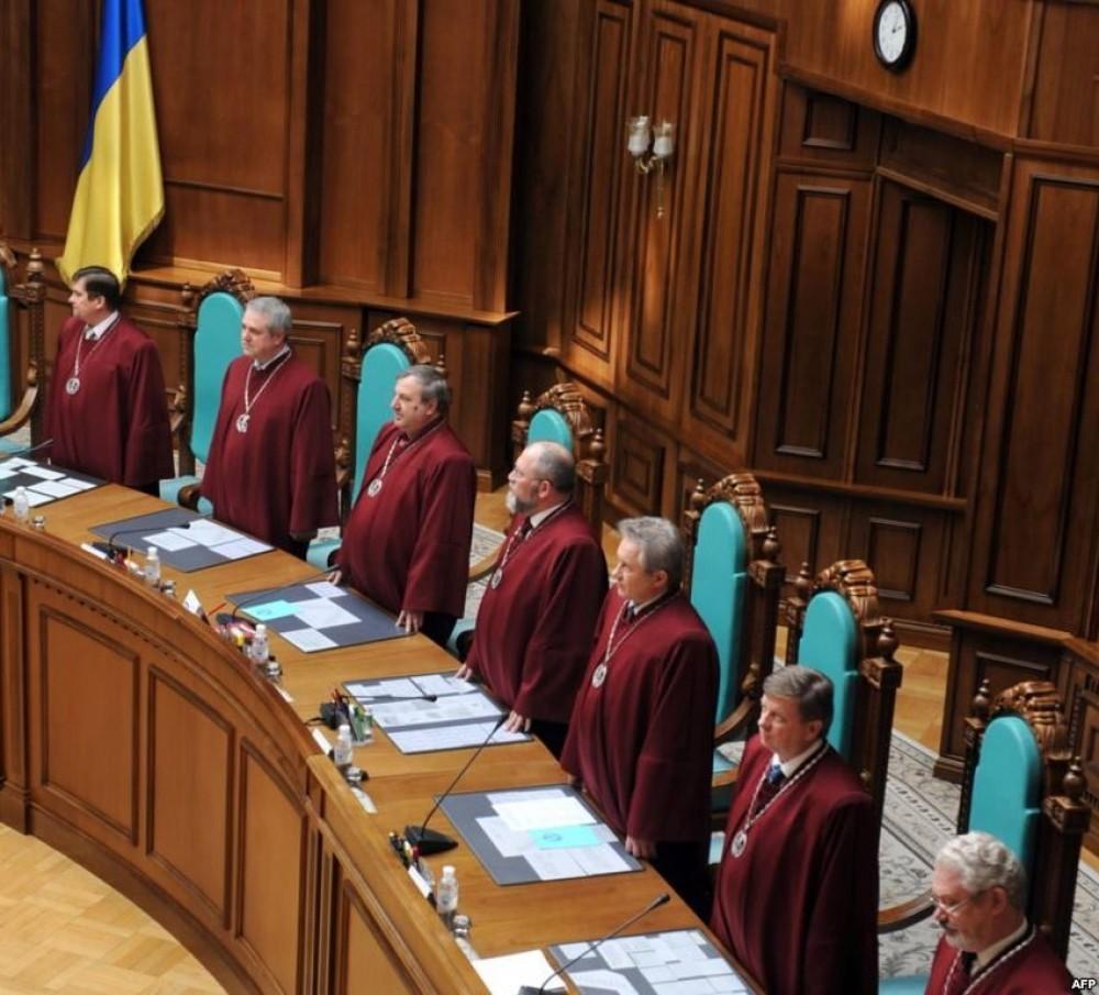 В КСУ не признали указ Зеленского об отстранении главы суда