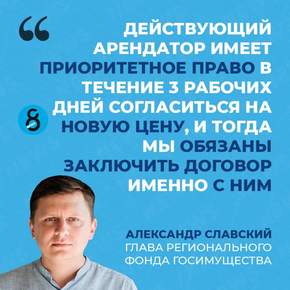 У «Одессавинпрома» еще есть шанс остаться на Французском бульваре