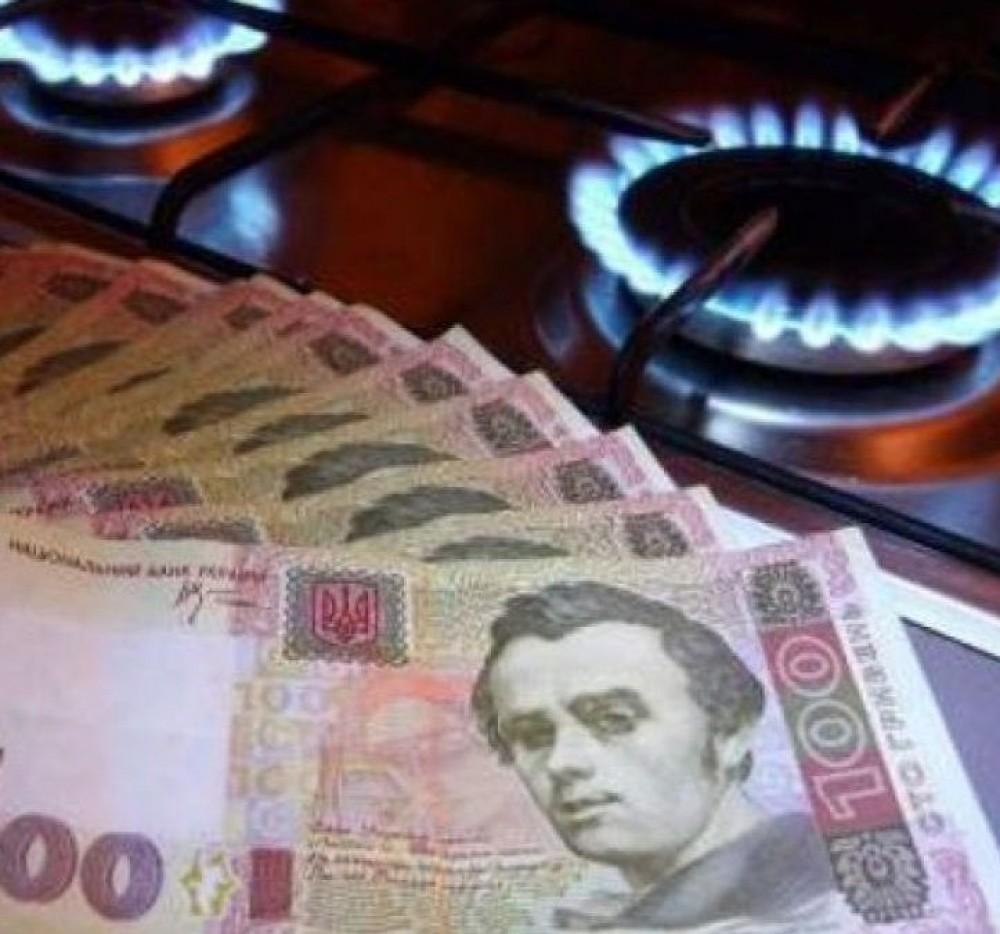 Как сэкономить до 40% на газе // Лайфхак от Зеленского