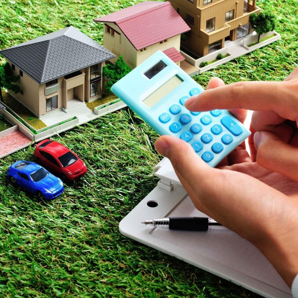 Фонд госимущества запускает новую услугу // Узнать цену жилья можно будет онлайн и бесплатно