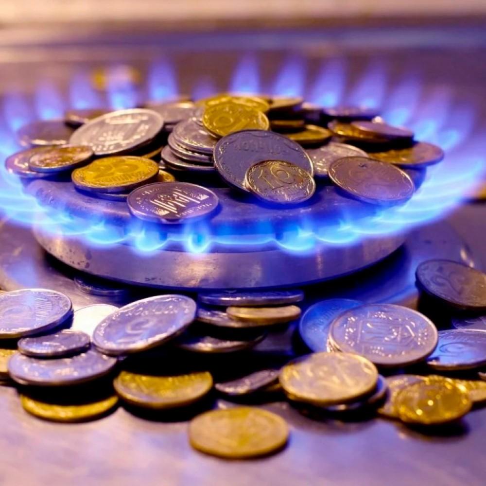 Одесские поставщики газа назвали свои годовые тарифы // Как будем платить за голубое топливо с 1 мая