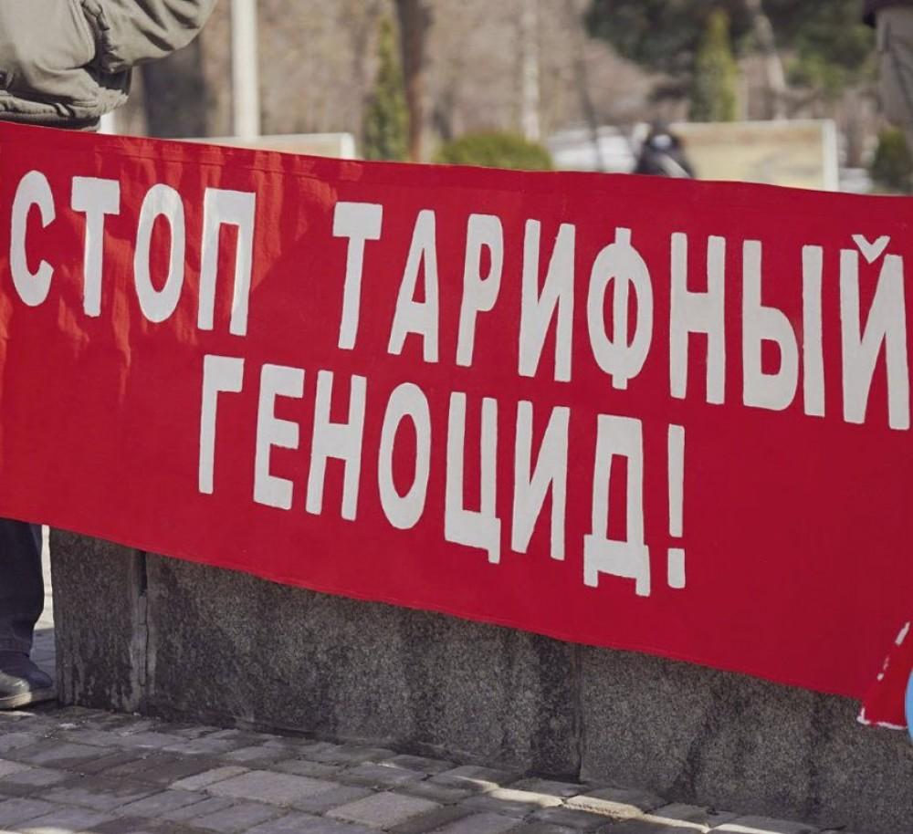 Стоп тарифный геноцид // В Одессе прошла акция против повышения коммуналки
