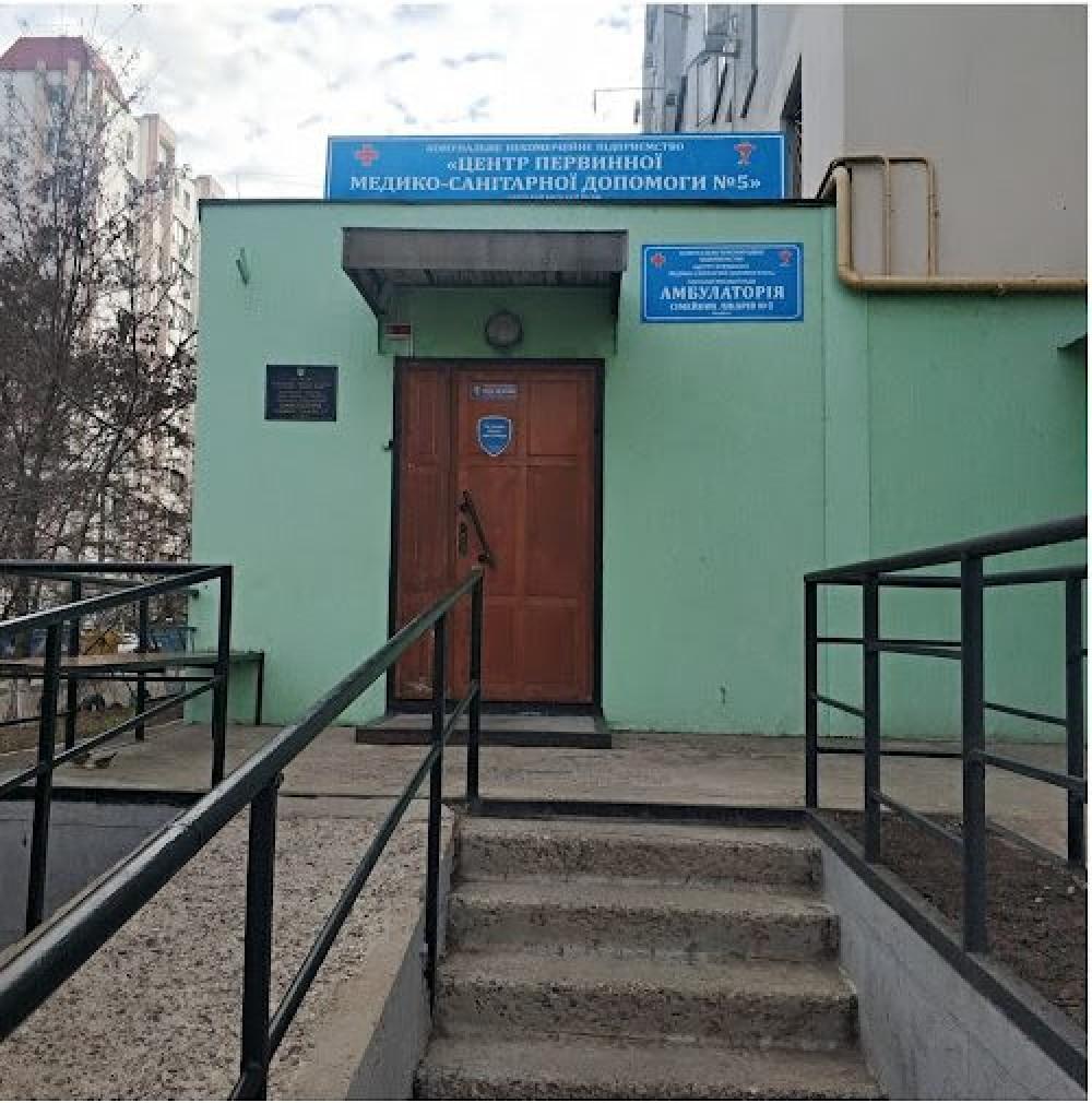Останутся 6 из 12 // В Одессе реорганизуют поликлиники
