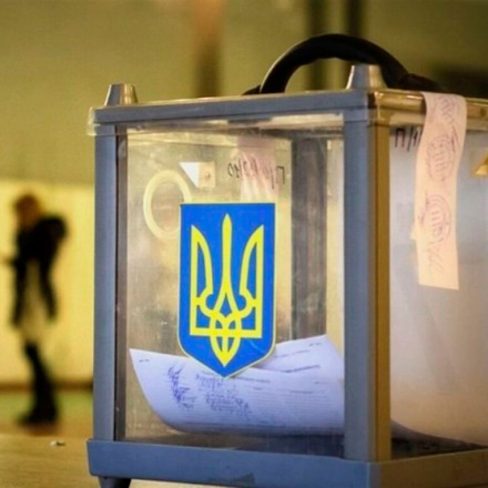 Какие партии прошли в горсоветы Одесской области // Инфографика