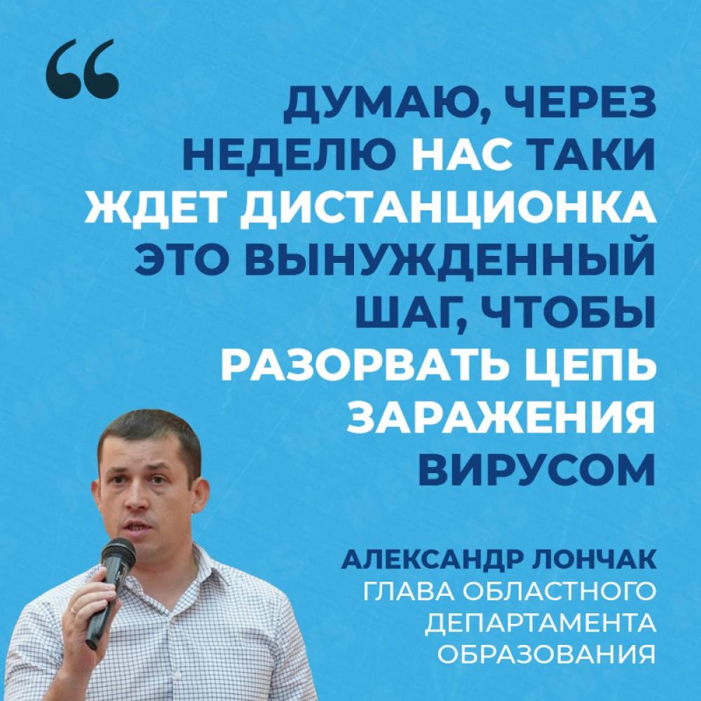 Школы в Одесской области могут перевести на дистанционку