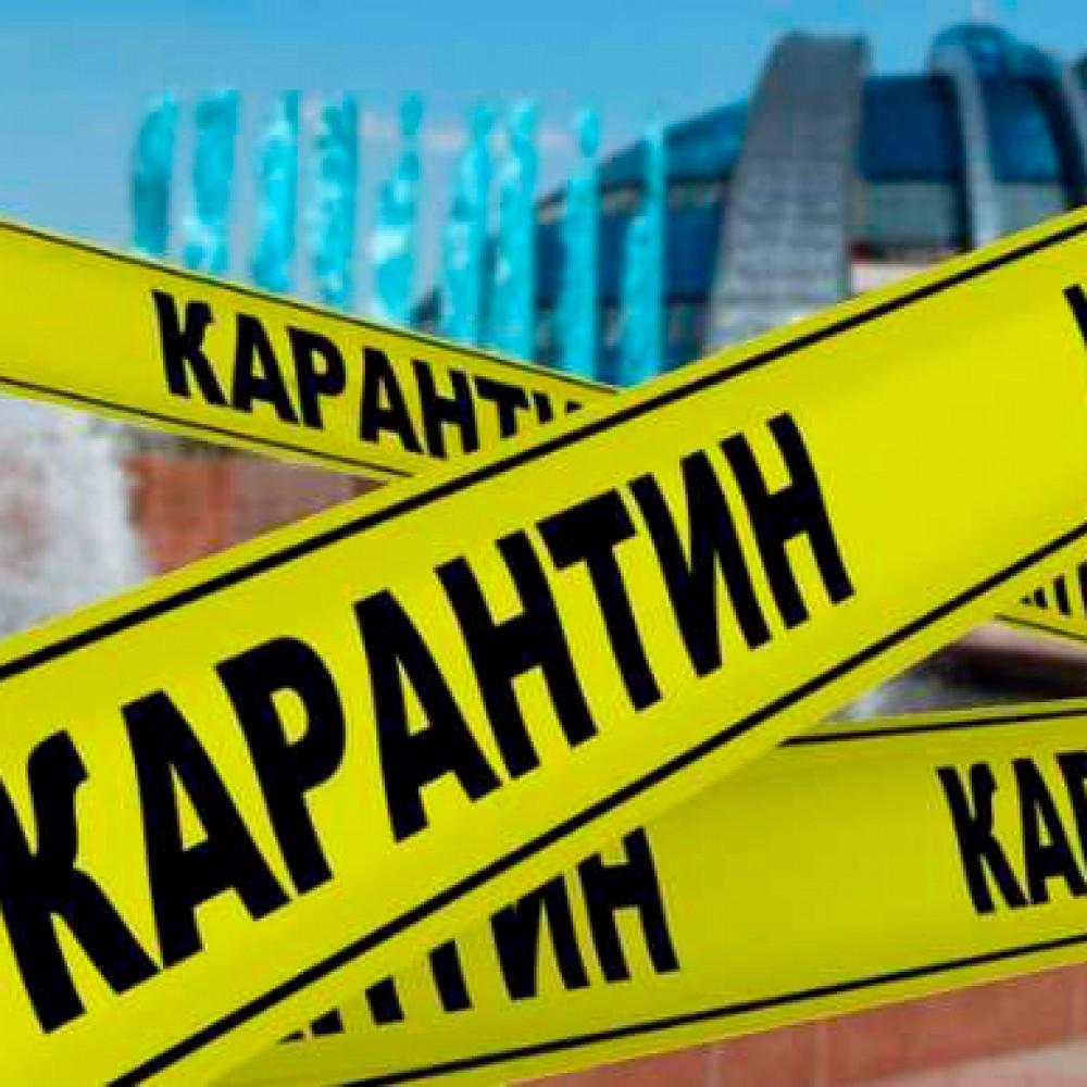 Два города и семь районов Одесской области попали в красную зону // Новое карантинное зонирование в Украине