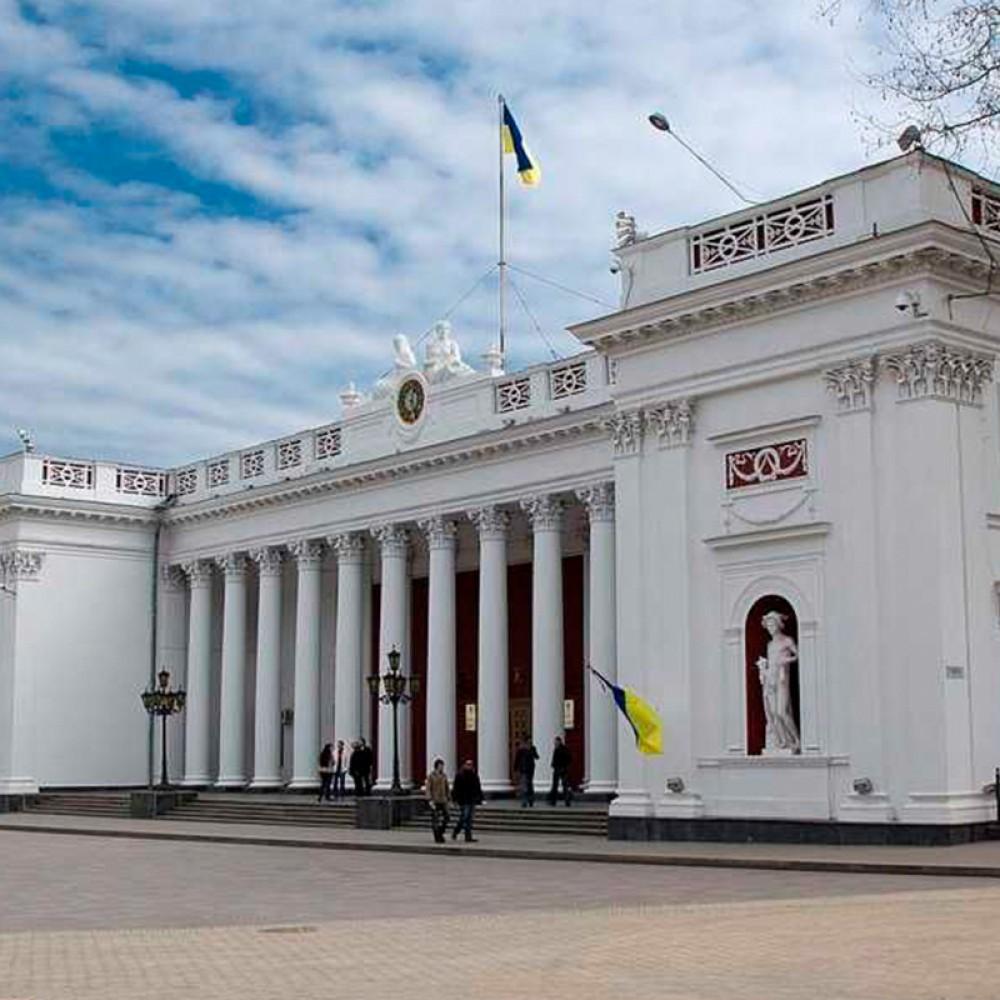 В Одесском горсовете вспышка коронавируса