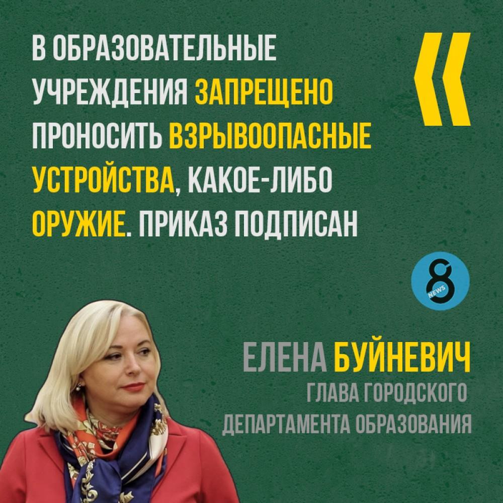 Одесским ученикам запретили проносить оружие и газовые баллончики в школы