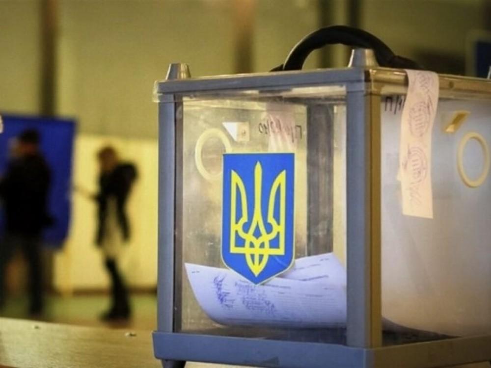 Предварительные результаты выборов по городам Одесской области