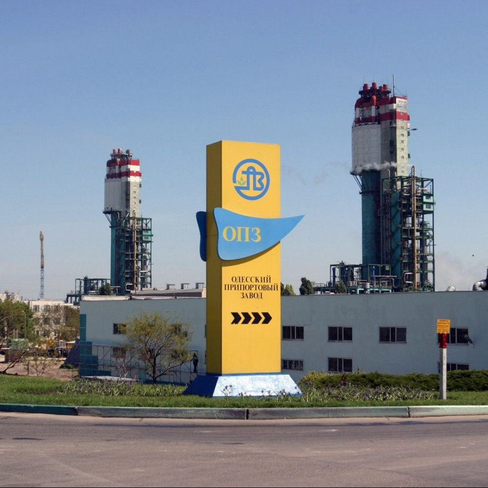 ОПЗ проиграл суд и должен выплатить более 266 млн грн за отобранный в 2016 году газ
