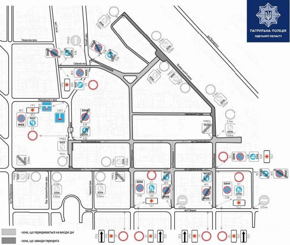 Как передвигаться по новому пешеходному центру // Полиция опубликовала карту