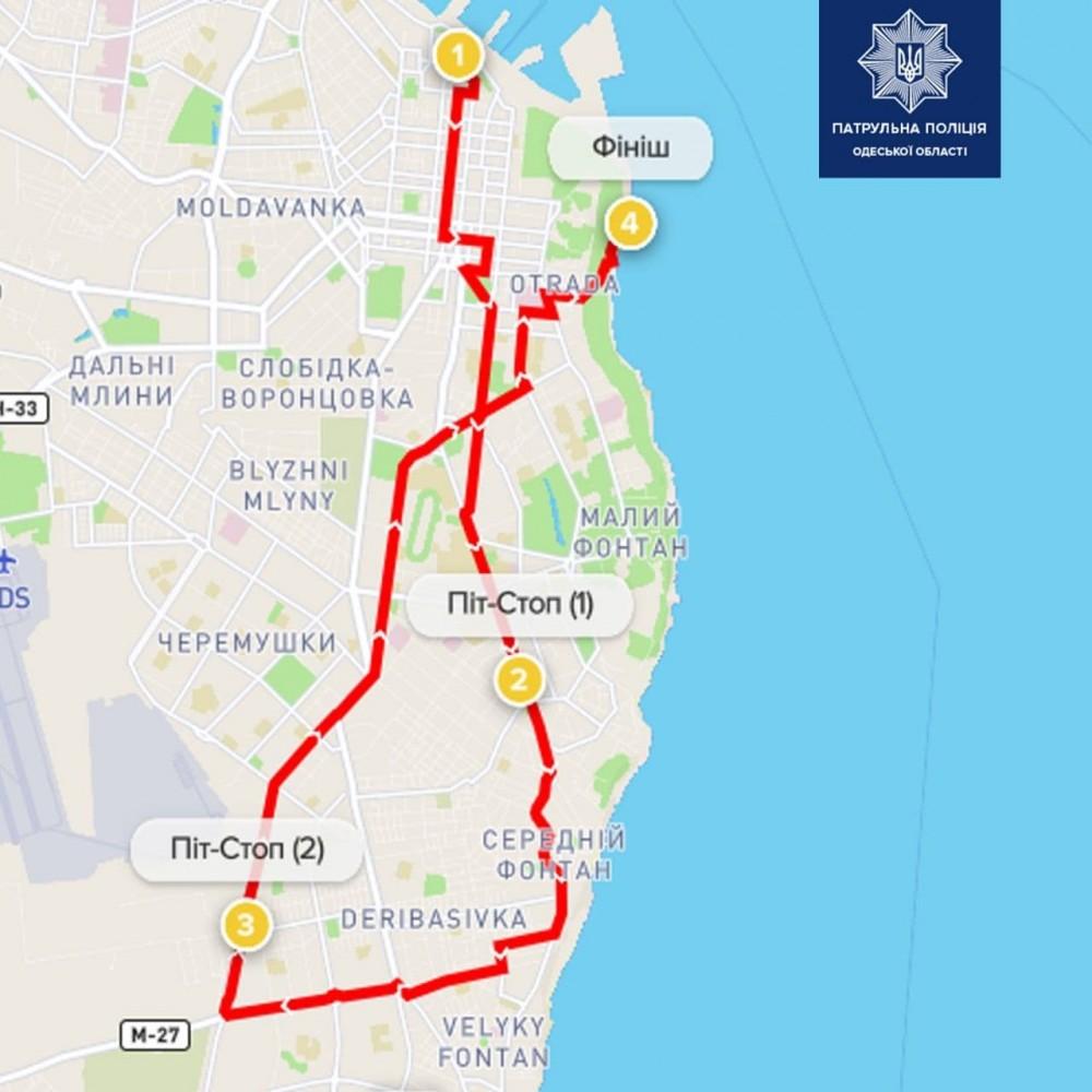 В Одессе состоится велопробег // Патрульные просят водителей отнестись с пониманием