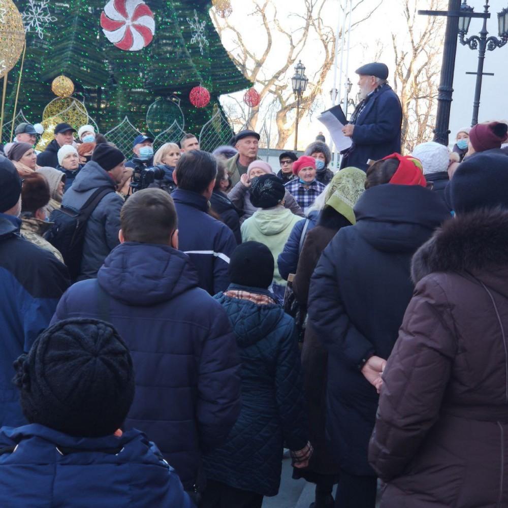 В Одессе митинговали против поднятия коммуналки