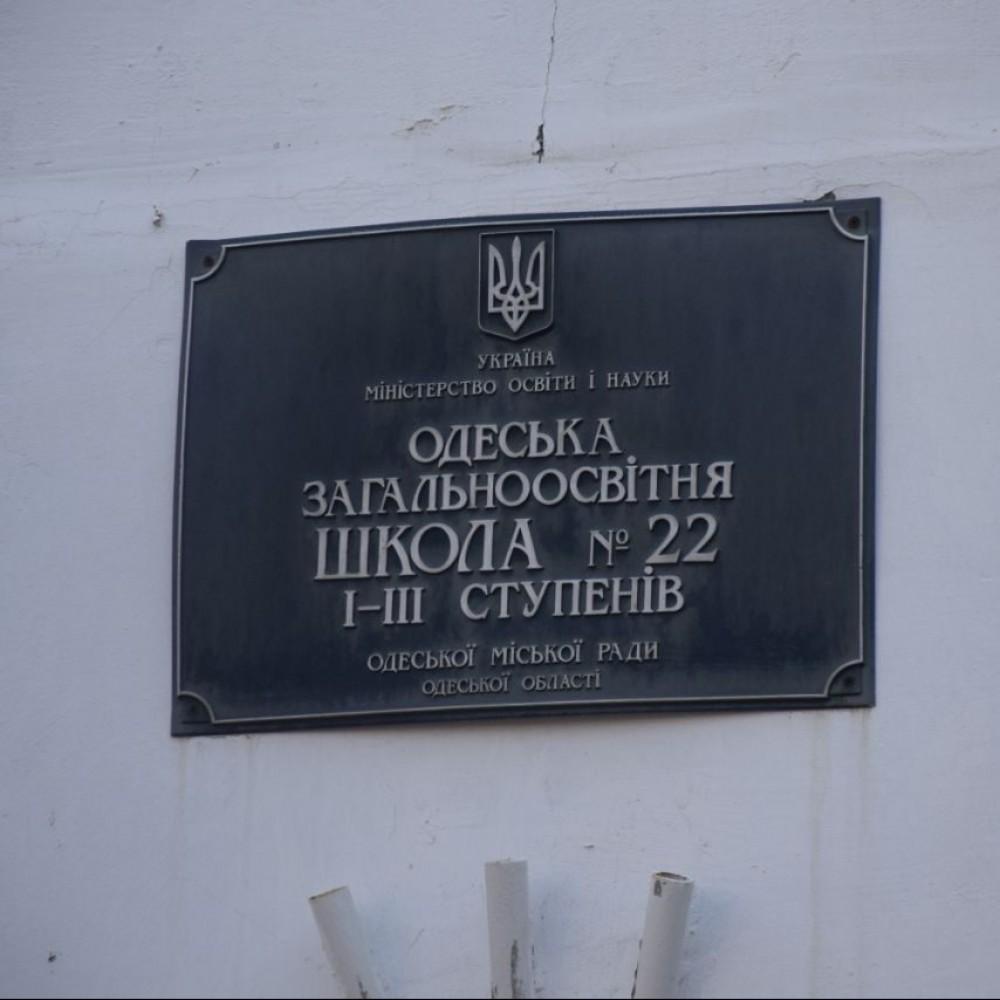 Брызнул слезоточивый газ в глаза учителю // Подробности конфликта в одесской школе