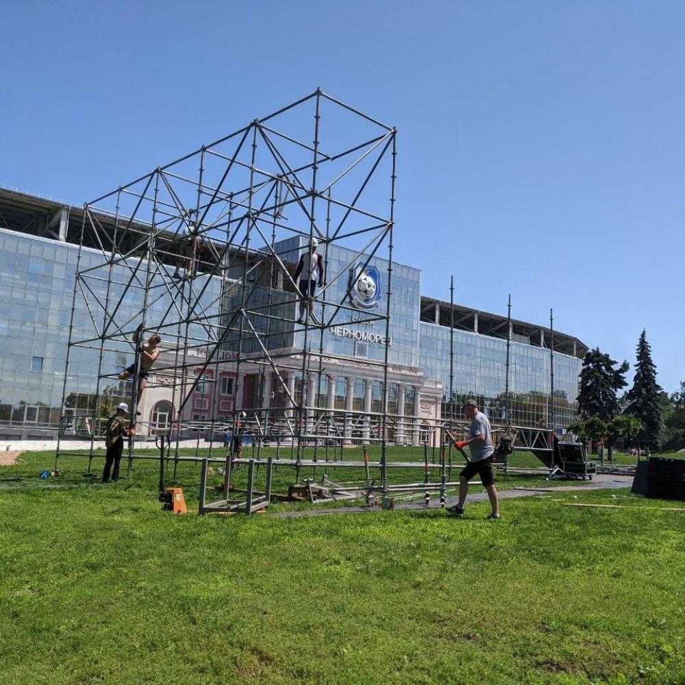 В парке Шевченко монтируют фан-зону Евро-2020