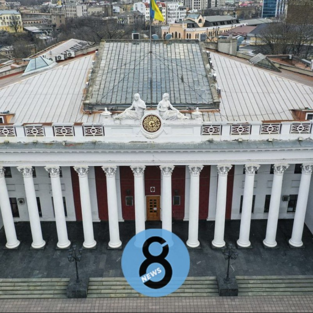 Скандальная фирма «Укрспецпроект» может заняться реставрацией здания мэрии