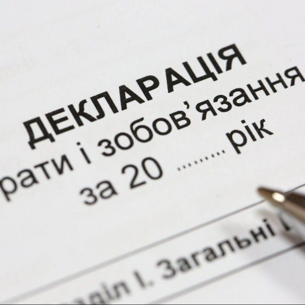 Вранье в декларациях // Нардепы вернули тюремный срок для чиновников и депутатов