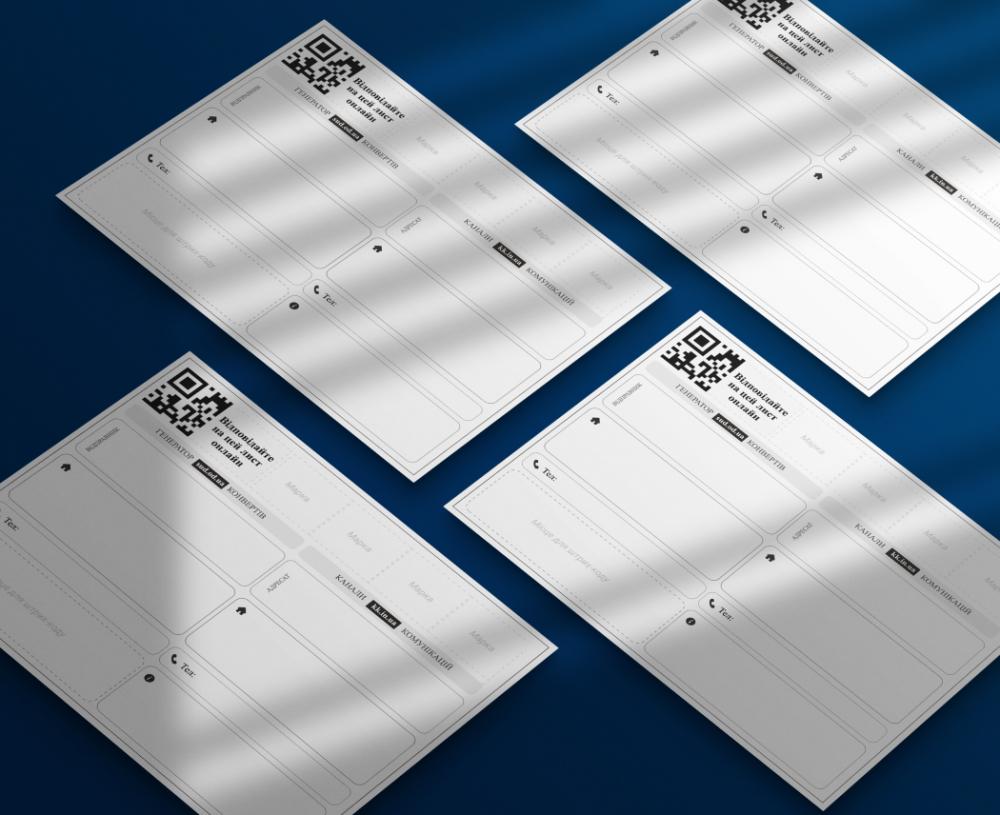 Больше никакой возни с бумагами // Одессит создал онлайн-сервис для заполнения судебных документов